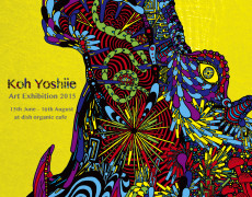 exhibition artist Koh Yoshiie