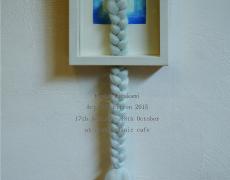exhibition artist Kyoko Murakami