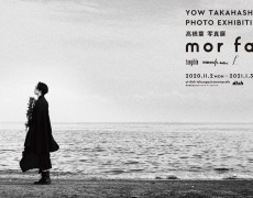 yowtakahashi photo exhibition